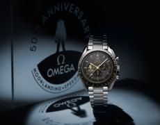 Omega Speedmaster Moonwatch Apollo 11 50th Anniversary Limited Series